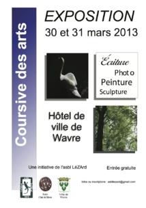 Coursive des arts 2013
