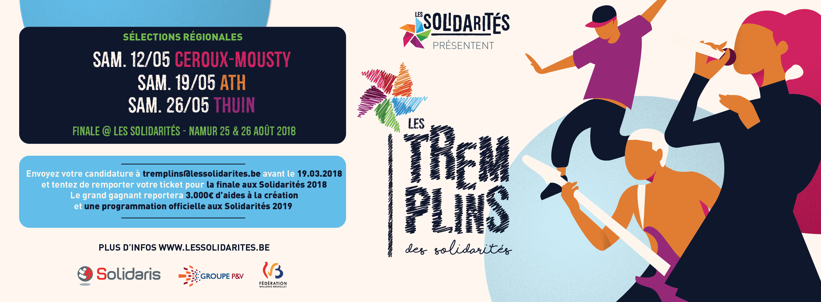 Les Tremplins des Solidarités lancent leur 4ème édition